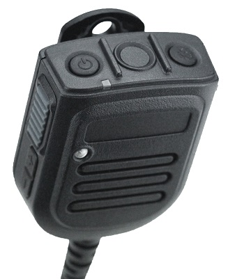 SL Amplified Speaker Mic.jpg Motorola SL7590e